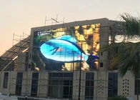 China HD Full Color Outdoor Advertising LED Display Brightness 6000-6500 Nits P10 1R1G1B factory