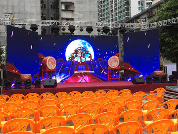 China IP65 P6.67 RGB LED Wall Screen Display Outdoor , High Refresh Rate LED Video Display distributor