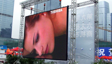 China P5.95 Full Color Roadside Led Display , Slim And Light Modular Led Display Screens factory