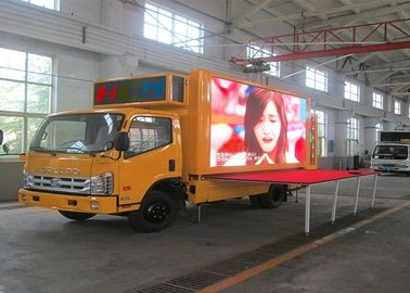 China Large LED Video Wall Screen P16 For Commercial / Advertising Outdoor factory