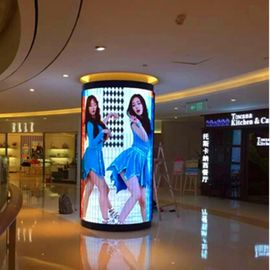 China P10 Creative 360 Degree Circular Led Display Floor Standing Anti - Ultraviolet distributor