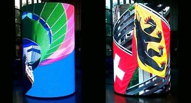 Cylindrical LED Display