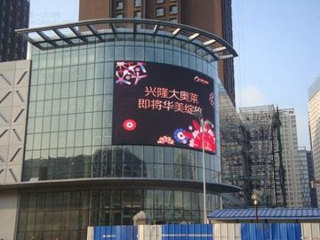 China 165w/㎡ Advertising Led Display Screen , P4 Outdoor Display Boards Synchronization Control distributor