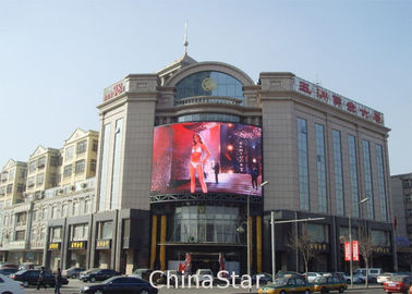 China Automatic Switch Outdoor Advertising LED Display P10 Single Color Led Publicity Panel distributor