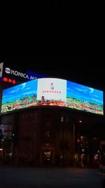 China 2250 Dot / M2 Full Color LED Module Advertising Display Outdoor P6.67mm SMD High Brightness distributor