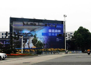 China P5 25W Outdoor Led Advertising Screens 1R1G1B Constant Drive Low Power Consumption distributor