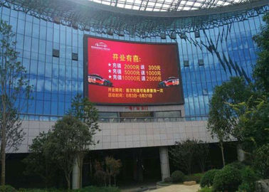 China Pixel Pitch 5mm Outdoor Advertising LED Display 00 1/8 Scan Mode Brightness 5500-60 distributor