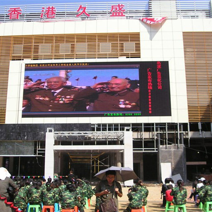 SMD / DIP P12 P16 P20 Outdoor Advertising LED Display Wide Viewing Angle For Stations